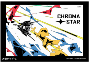 Chroma Star Title Screen