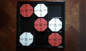 Chung-Toi game play