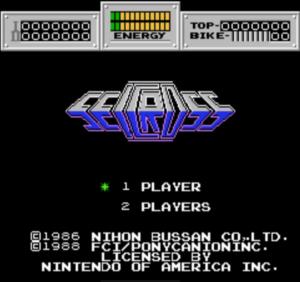 Seicross Title Screen